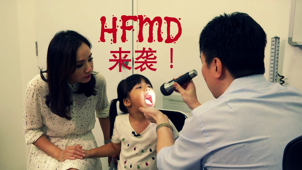 HFMD Web Thumb