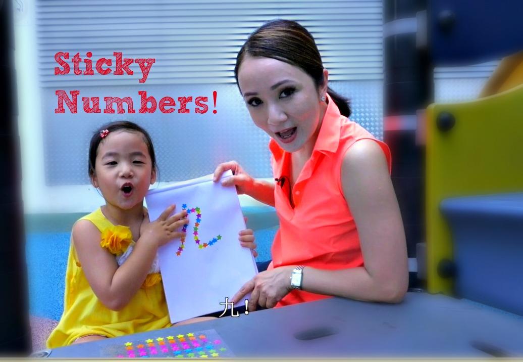 sticky numbers web