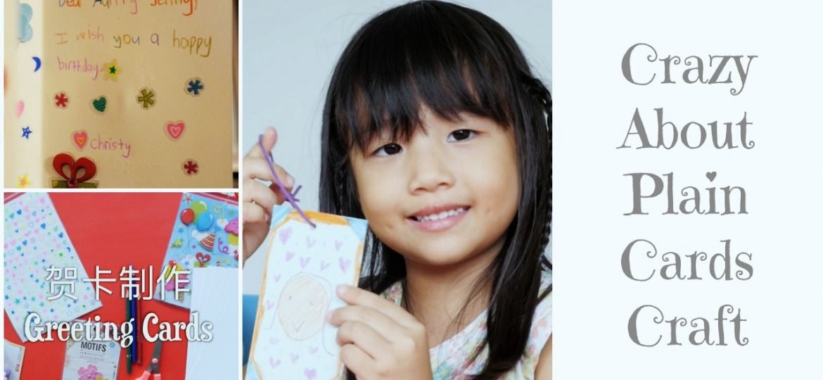 KIDS CRAFT WITH PLAIN INDEX CARDS