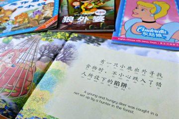 bilingual-books-pic