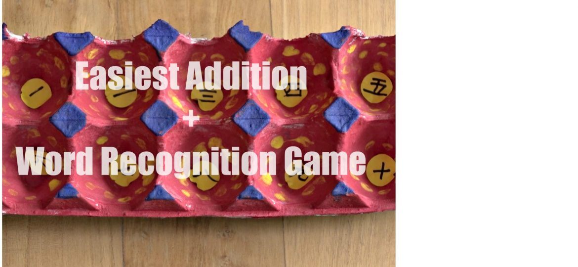 EGG TRAY ADDITION & WORD RECOGNITION GAME