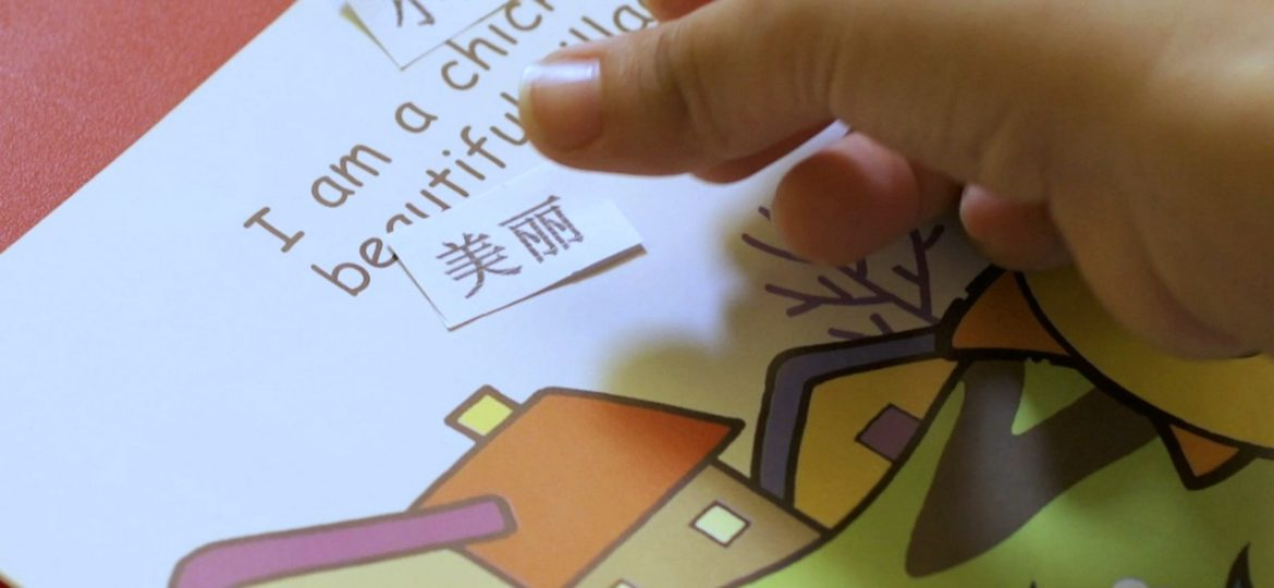 HOW TO USE ENGLISH BOOKS TO LEARN MANDARIN